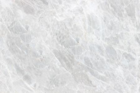 Photo pour White marble stone background granite grunge nature detail pattern construction textured house interiors - image libre de droit