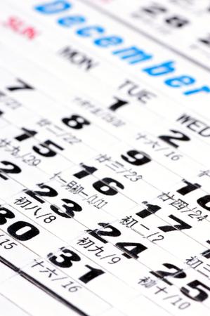 Close-up of a calendar day