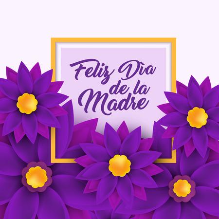 Illustration pour Feliz dia de la Madre, Happy Mother s day in spanish - image libre de droit