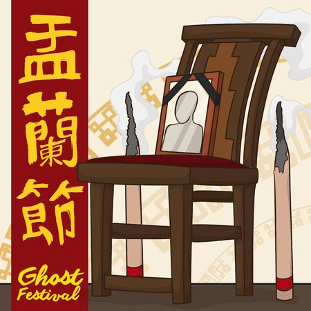 Traditions of Hungry Ghost Festival (