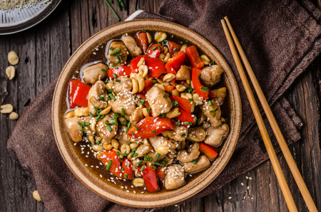 Delish food, rice, fresh red pepper and chili, food photography