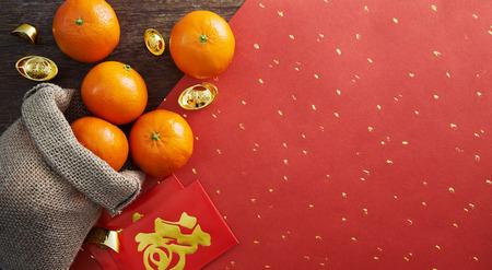 Foto de Chinese New Year decoration - Imagen libre de derechos