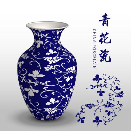 Illustration for Navy blue China porcelain vase curve spiral cross flower - Royalty Free Image