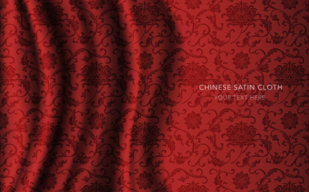 Illustration pour Traditional Red Chinese Silk Satin Fabric Cloth Background spiral cross leaf vine flower - image libre de droit