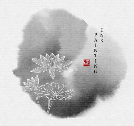 Illustration pour Watercolor ink paint art vector texture illustration circle stroke zen lotus flower. Translation for the Chinese word : Zen - image libre de droit