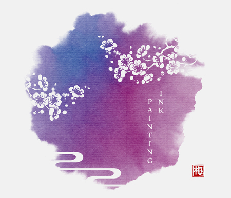 Illustration pour Watercolor ink paint art vector texture illustration plum blossom with purple background. Translation for the Chinese word : Plum flower - image libre de droit