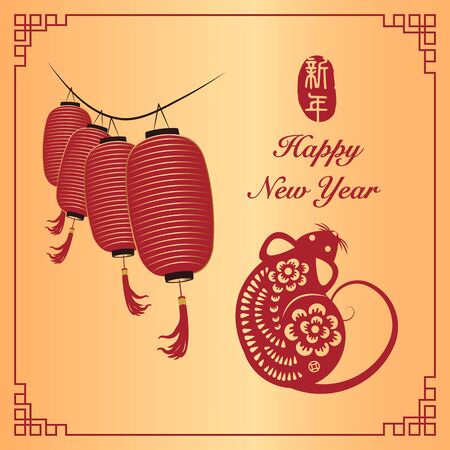 Illustration pour 2020 Happy Chinese new year of rat and lantern decoration. Chinese Translation : New year. - image libre de droit
