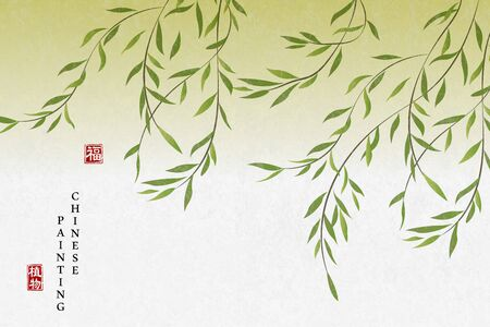 Illustration pour Chinese ink painting art background plant elegant willow. Chinese translation : Plant and Blessing. - image libre de droit