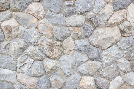 Photo for Background texture of Medieval natural stone wall textured background or boundary the Rock seamless abstract and fragment of a walls from a gray chipped stones ancient. - Royalty Free Image