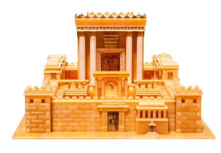 part of Herod's temple isolated on a white background