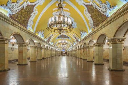 Photo pour Moscow - 04 august 2018: Interior subway station Komsomolskaya ring line. - image libre de droit