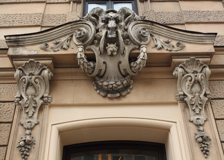 Art Nouveau building facade fragment Blaumana 11/13 street  Riga Latvia