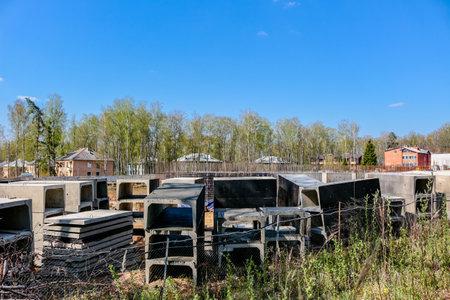 Photo pour Construction site of a residential multi-storey building - image libre de droit