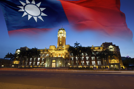 night scenic of Taiwan President House with Taiwan country flag