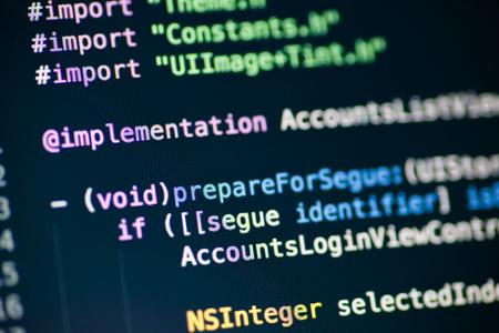 Objective C code lines