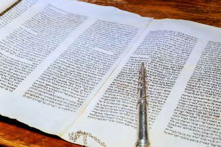 Photo for 10 NOVEMBER 2018 New York NY Torah scrolls Holy on Holiday reading the Jewish Torah at Bar Mitzvah - Royalty Free Image