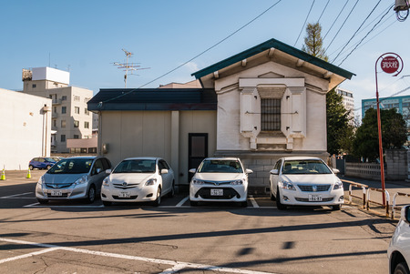 Aomori, Japan - April 30, 2016: Building in Hirosaki city near to Hirosaki castle in Aomori, Japan