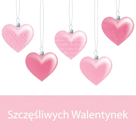 Heart ornament Valentine s Day card in vector format