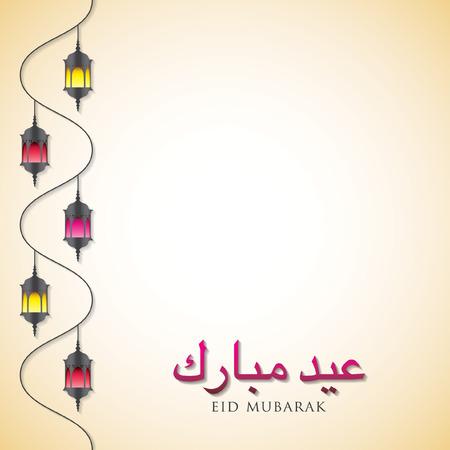 Illustration pour Lantern Eid Mubarak (Blessed Eid) card in vector format. - image libre de droit