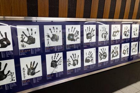 Tokyo, Japan -  May 13, 2017: Famous Sumo Wrestlers handprints displayed in Sumida train station
