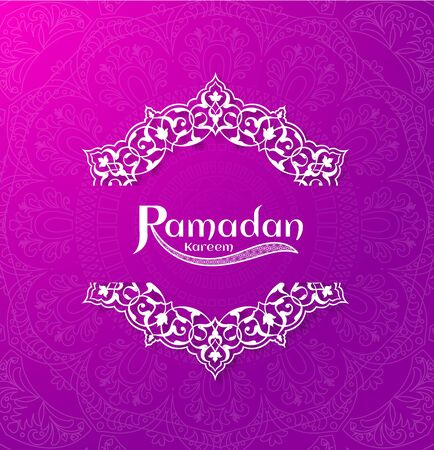 Illustration for Ramadan Kareem arabic calligraphy greeting card. design islamic with Gold moon Translation of text 'Ramadan Kareem ' islamic celebration ramadan calligraphy islamic calligraphy - Royalty Free Image