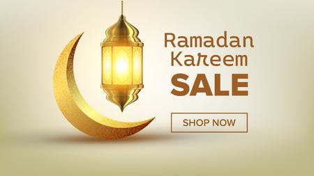 Illustration pour Ramadan Sale Banner Vector. Eid Background. Offer Tag. Super Sale. Islamic Poster. Arabic Template. Ramazan Greeting. Illustration - image libre de droit