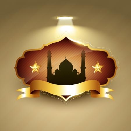 vector beautiful ramadhan kareem label
