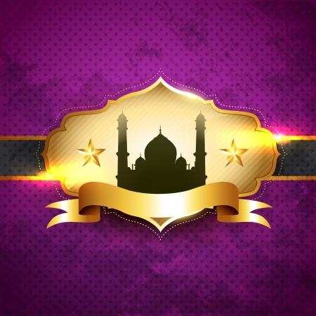 beautiful ramadhan kareem vector illustration label