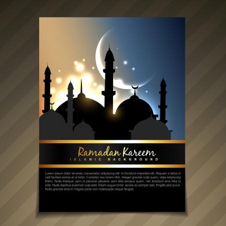 Illustration pour vectoor shiny eid ul fitar festival backgorund - image libre de droit