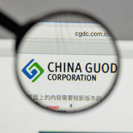 Milan, Italy - August 10, 2017: China Guodian logo on the website homepage.