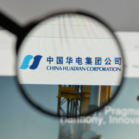 Milan, Italy - August 10, 2017: China Huadian logo on the website homepage.