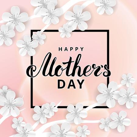 Illustration for Happy Mothers day sakura flower - Royalty Free Image