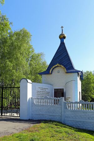 Chapel of Archangel Michael in the village of Verh-Obskoye in honor of the Governor of the Altai territory and Honored artist of Russia Mikhail Evdokimov