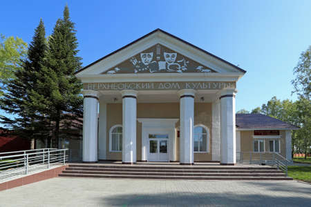 Altai territory, RUSSIA-MAY 11, 2014: House of culture and memorial Museum in the birthplace of Mikhail Evdokimov in the village of Verh-Obskoye, Smolensky district of Altai