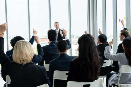 Foto de Group of business people meeting in a seminar conference - Imagen libre de derechos