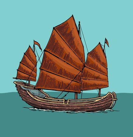 Illustration for Junk floating on the sea waves. Hand drawn design element sailing ship. Vintage vector engraving illustration for poster, label, postmark. - Royalty Free Image