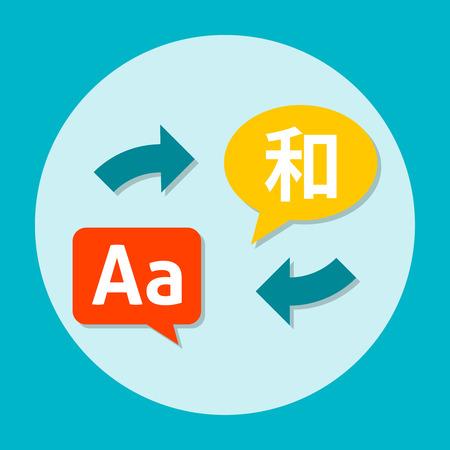 Illustration pour Different languages speech bubbles. Translation vector illustration - image libre de droit