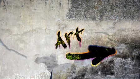 Photo pour Wall Graffiti the Direction Way to Art - image libre de droit