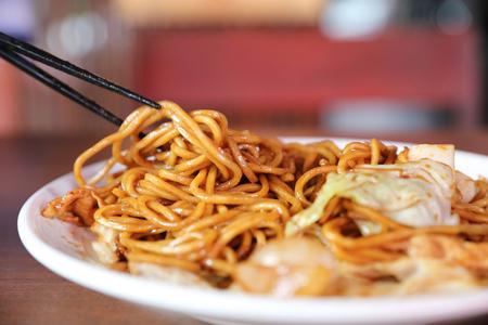 Photo pour Yakisoba , Fried noodle japanese style - image libre de droit