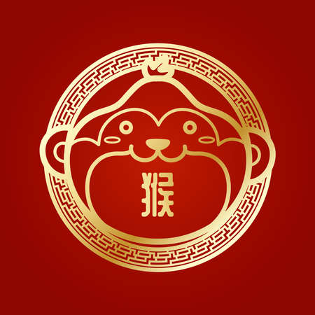 Illustration pour A cute golden monkey or a symbol based on the Chinese zodiac or the Year of the Monkey. - image libre de droit