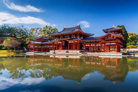 Uji, Kyoto, Japan - famous Byodo-in Buddhist temple, a UNESCO World Heritage Site. Phoenix Hall building.