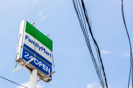 Samut Prakan, THAILAND, October 2017 : Labels of convenience store FamilyMart. Convenience store Family Mart open 24 hours. Shops were open all the time. Convenience stores that sell many products.