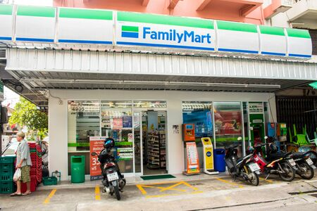 Bangkok, THAILAND, October 2017 : Convenience store Family Mart open 24 hours a day at Bangkok in Thailand. Shops were open all the time. Convenience stores that sell many products.