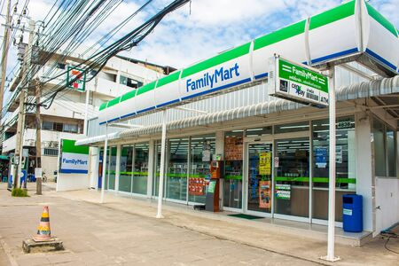 Samut Prakan, THAILAND, November 2017 : Convenience store Family Mart open 24 hours a day at Samut Prakan in Thailand. Shops were open all the time. Convenience stores that sell many products.