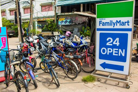 Samut Prakan, THAILAND, November 2017 : Labels of convenience store FamilyMart. Convenience store Family Mart open 24 hours. Shops were open all the time. Convenience stores that sell many products.