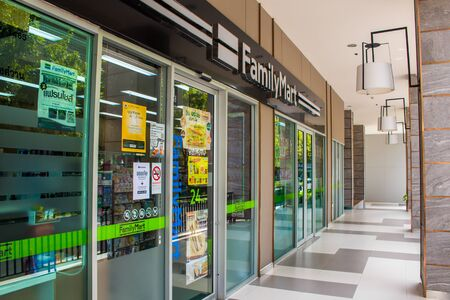 Bangkok, THAILAND, November 2017 : Convenience store FamilyMart open 24 hours a day at Samut Prakan in Thailand. Shops were open all the time. Convenience stores that sell many products.