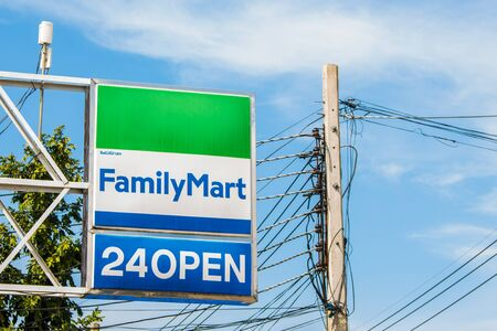 Bangkok, THAILAND, November 2017 : Labels of convenience store FamilyMart. Convenience store FamilyMart open 24 hours. Shops were open all the time. Convenience stores that sell many products.