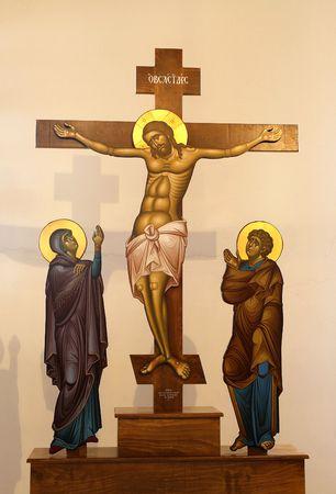 Figure of Jesus on the Cross