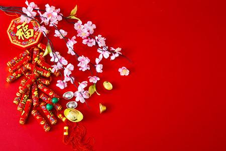 Foto de Decorate Chinese new year 2019 on a red - Imagen libre de derechos