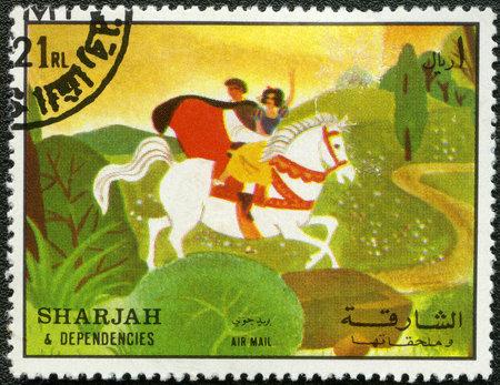 SHARJAH & DEPENDENCIES - CIRCA 1972: A stamp printed by Sharjah & Dependencies devoted fifty years of Walt Disney cartoon characters, shows Snow White, series, circa 1972